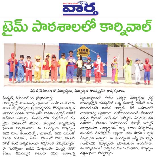 News Media - T I M E  Schools - Bringing the best CBSE